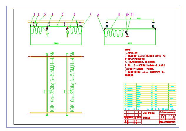 KBK设计图纸下载_KBK柔性起重机CAD图纸下载