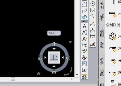 如何去掉CAD工作区右上角的东西南北图标